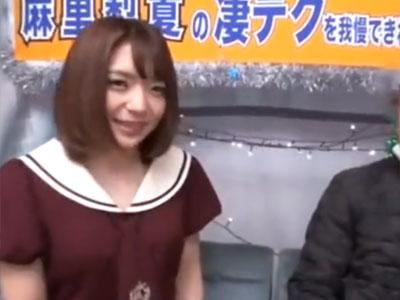 「いやーん悔しいぃぃ笑」素人男が麻里梨夏ちゃんの凄テクに耐えて中出しに成功!