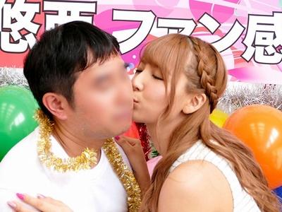 三上悠亜ちゃんがアイドル自体からのガチファンたちと本気SEX