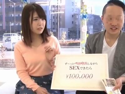 「本当に‥ヤルの?」SEXできたら10万円企画を勝手に受ける男友達に流されて…w