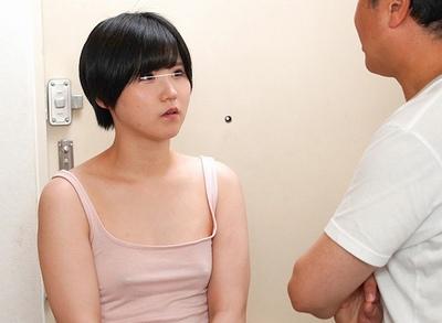 隣に越してきたショトカ美少女がウブかと思ったらノーブラ痴女!自分から親父チンポ求めてくるド変態に精子枯渇w