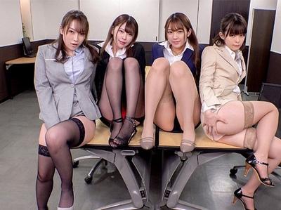 4人の痴女OLの挑発パンチラを堪能できるハーレムオフィス乱交